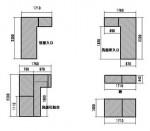 キッチンパネルの割付「洗面所をリフォーム」Ⅱ62