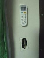 コードレス電話機VE-GP51DWの「親機を壁掛けに」1