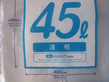 DSCF1575_R