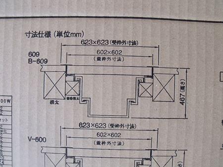 DSCF1690_R