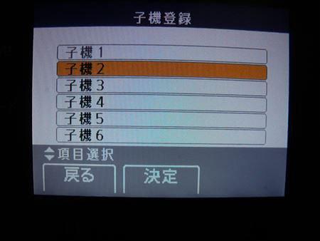 DSCF9708_R