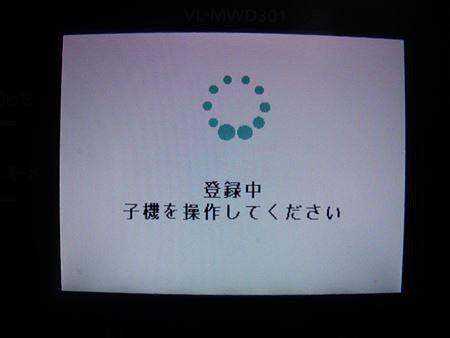 DSCF9709_R