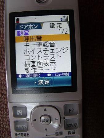 DSCF9711_R