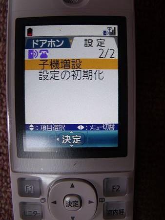 DSCF9712_R