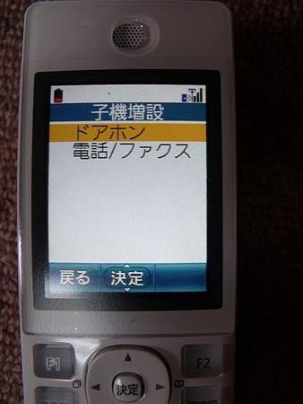 DSCF9713_R