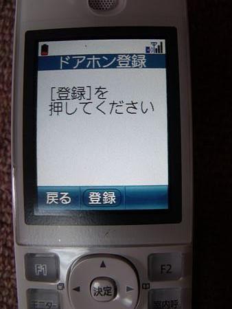 DSCF9714_R