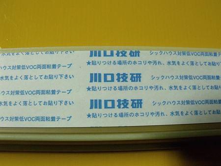 DSCF9943_R