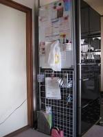 ワイヤーネット「大型冷蔵庫」番外編4