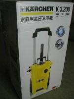 ケルヒャーK3.200が届きました!「高圧洗浄機」3