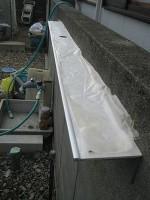 台付きタイプシングルレバー混合栓の取り付け「駐車場に散水栓」42
