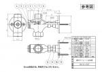 座付ストレート止水栓KM31BZ「ミニキッチンを取付」45